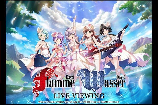 Roselia「Flamme」/「Wasser」 LIVE VIEWING
