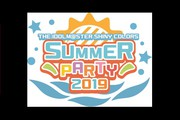 アソビストア presents THE IDOLM@STER SHINY COLORS SUMMER PARTY 2019 ライブビューイング