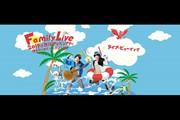 Family Live 2019@舞浜アンフィシアター 横山だいすけ×小林よしひさ ライブ・ビューイング