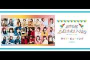 乃木坂46 真夏の全国ツアー2019 FINAL ライブ・ビューイング