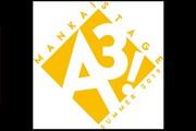 『MANKAI STAGE『A3!』SUMMER2019』 ライブビューイング