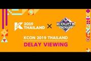 KCON 2019 THAILAND × M COUNTDOWN ディレイ・ビューイング