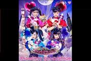 「ひみつ×戦士 ファントミラージュ!」スペシャルライブ・ビューイングイベント