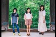 藤岡まち映画「コウとチョウゴロウの夏〜高山社 小さな記憶の物語〜」