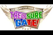 THE IDOLM@STER SideM 4th STAGE 〜TRE@SURE GATE〜 LIVE Blu-ray理由あってチアリング上映会! ライブビューイング