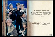 BTS JAPAN OFFICIAL FANMEETING VOL.5 [ MAGIC SHOP ] 大阪最終公演ディレイビューイング