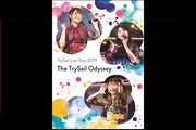 "TrySail Live Tour 2019""The TrySail Odyssey""プレミア上映会"