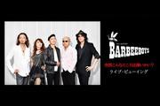 BARBEE BOYS『突然こんなところは嫌いかい?』ライブ・ビューイング