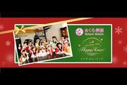さくら学院☆2019 〜Happy Xmas〜 ライブ・ビューイング
