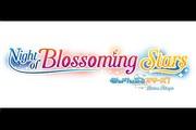 『あんさんぶるスターズ!エクストラ・ステージ』〜Night of Blossoming Stars〜 ライブビューイング