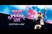 "YOSHIO INOUE by MYSELF SPECIAL""LIVE"" ライブ・ビューイング"