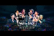 CUE ONLINE JAM-BOREE 〜We'll be back〜 ライブ・ビューイング