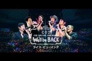 CUE ONLINE JAM-BOREE 〜We'll be back〜 ライブ・ビューイング