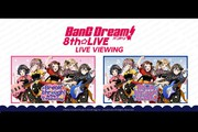 BanG Dream! 8th☆LIVE「Breakthrough!」LIVE VIEWING