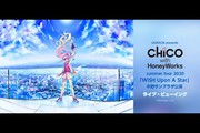LAWSON presents CHiCO with HoneyWorks summer tour 2020「WiSH Upon A Star」 中野サンプラザ公演 ライブ・ビューイング