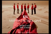 BTS MAP OF THE SOUL ON:E ライブビューイング