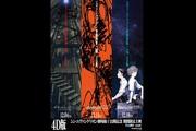 ヱヴァンゲリヲン新劇場版:Q 4D版