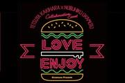 "Kiramune Presents Tetsuya Kakihara×Nobuhiko Okamoto Collaboration Event""Love Enjoy"" ライブビューイング"