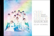 """Amuse Presents SUPER HANDSOME LIVE 2021 """"OVER THE RAINBOW"""" DELAY VIEWING"""