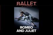 ボリショイ・バレエ in シネマ Season 2020 - 2021『ロミオとジュリエット』