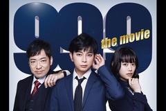 99.9 -刑事専門弁護士- THE MOVIE