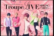『MANKAI STAGE『A3!』Troupe LIVE〜SPRING 2021〜』ライブビューイング