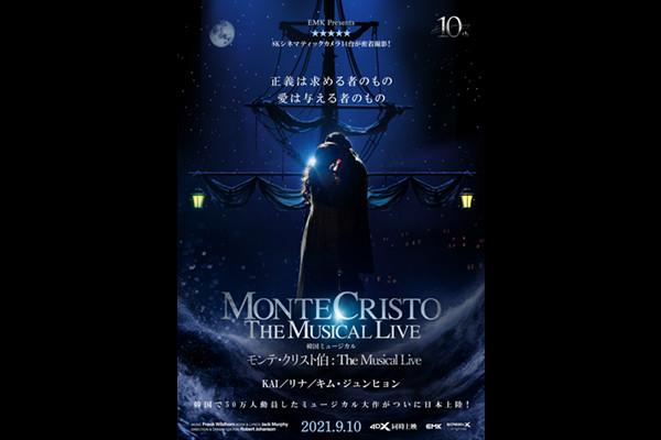 モンテ・クリスト伯: The Musical Live