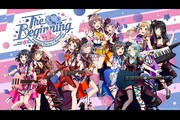 BanG Dream! 9th☆LIVE「The Beginning」LIVE VIEWING