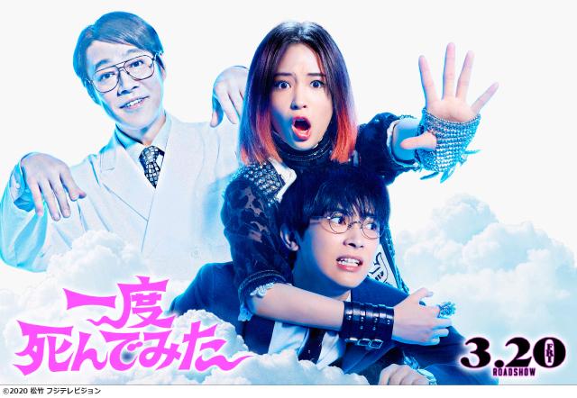 久山 映画